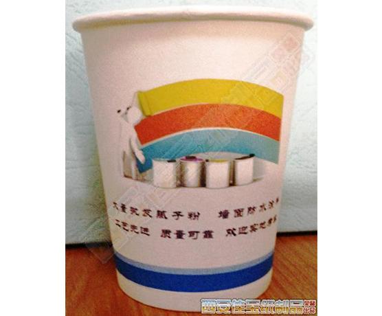 定做西安纸杯通过三步就可以做到纸杯安全和绿色环保