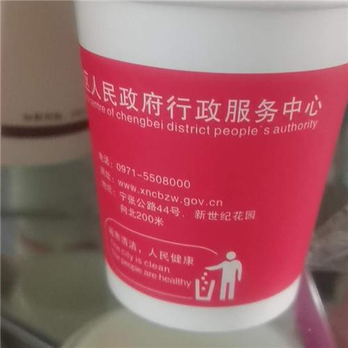你知道西安纸杯的这些好处和作用吗?快看过来
