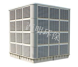 40型40000风量塑钢外壳中央空调、冷风机