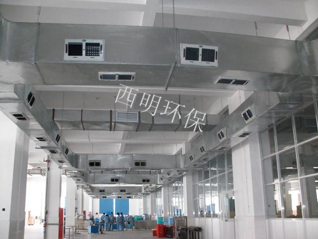 环保空调工程设计及安装
