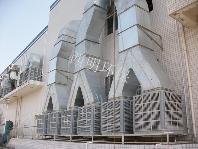 环保空调主机
