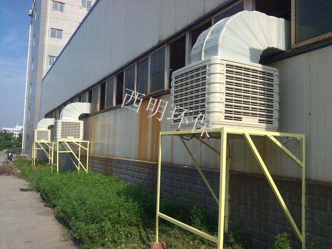 环保空调工程设计