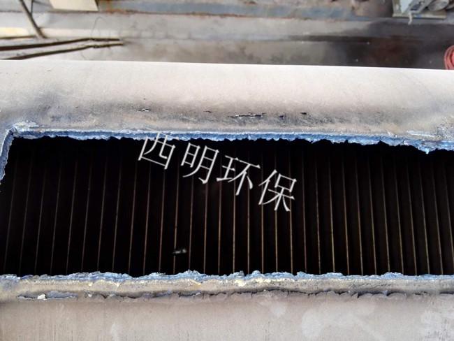 制冷机维修与改造
