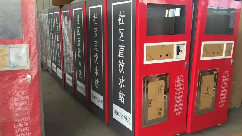 西安自動飲水機