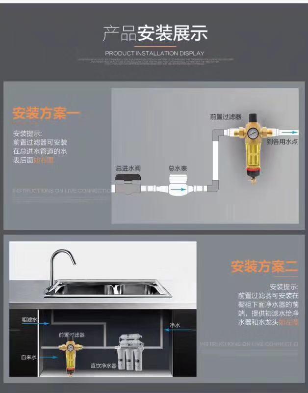 西安家用淨水器生產
