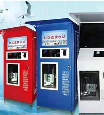 陝西AG娱乐网站環保科技有限公司