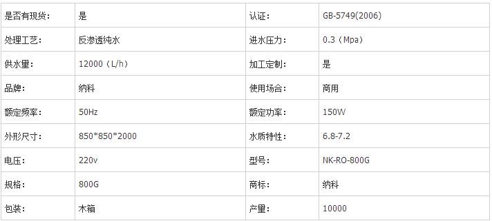 西安自動飲水機價格