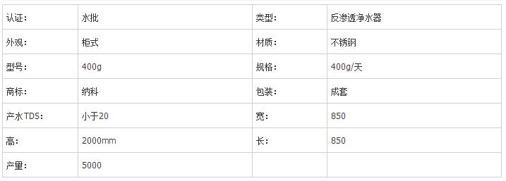 西安自動售水機價格