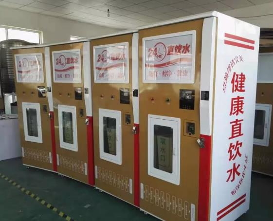 西安自動售水機