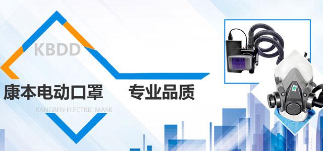 {site.order_company