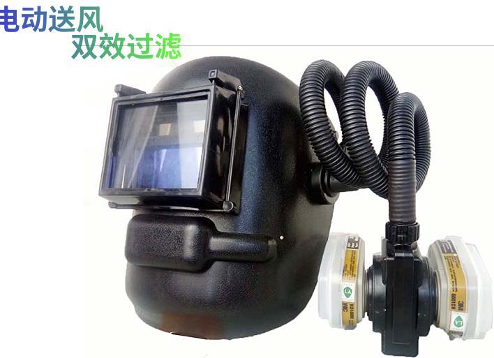 电动送风防毒焊接罩