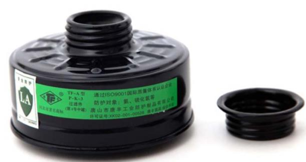 西安防毒面具专用滤盒
