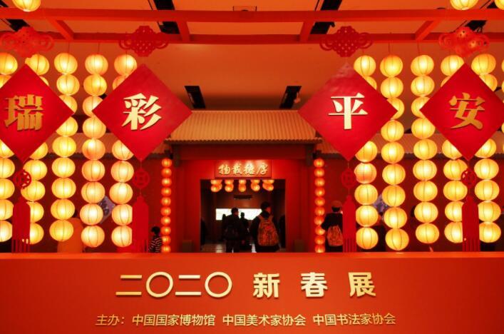 2020年春节联欢晚会..次彩排