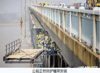 四川鐵路構件公司