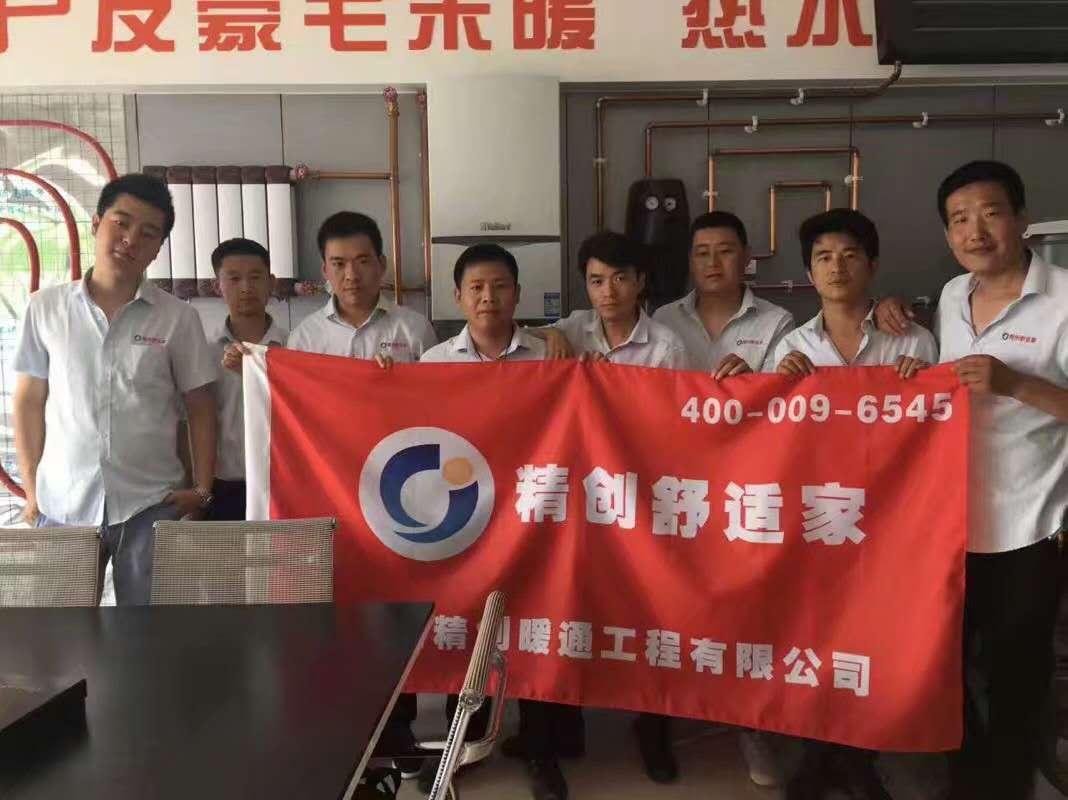 西安低氮冷凝锅炉生产