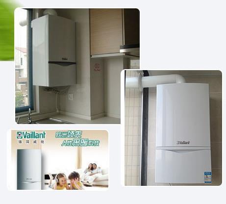 燃气热水器和家用壁挂炉的区别是什么?
