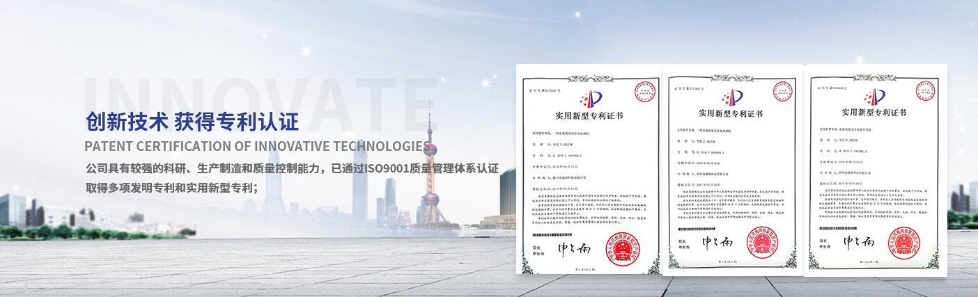 四川金逸智科技有限公司