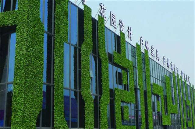 西安仿真植物墙的制作方法