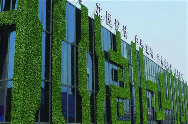 西安仿真植物墙公司