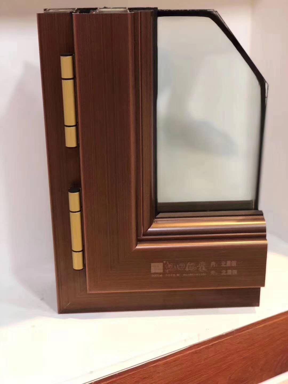 托田系统门窗型材