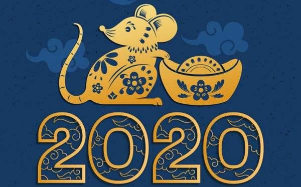 鄂尔多斯市泰利嘉新能源有限公司祝您2020年新春快乐