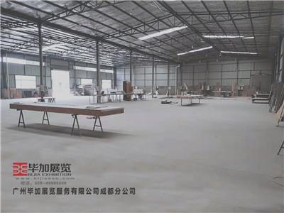 廣州畢加展覽服務有限公司成都分公司廠區風貌