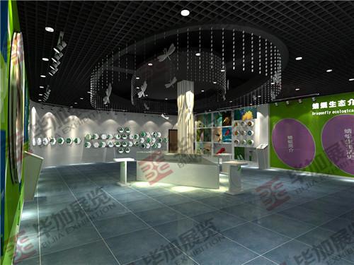 成都展廳設計-蜻蜓展廳效果圖