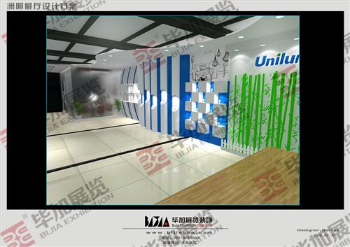 成都展覽設計-洲明展廳