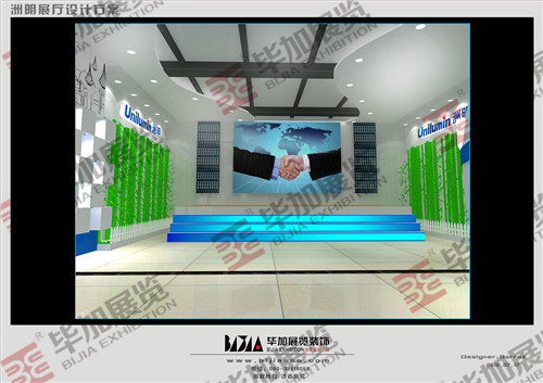展廳設計服務