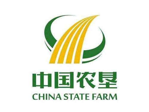 合作客戶:農墾