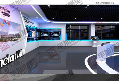 成都展廳設計-以晴效果圖