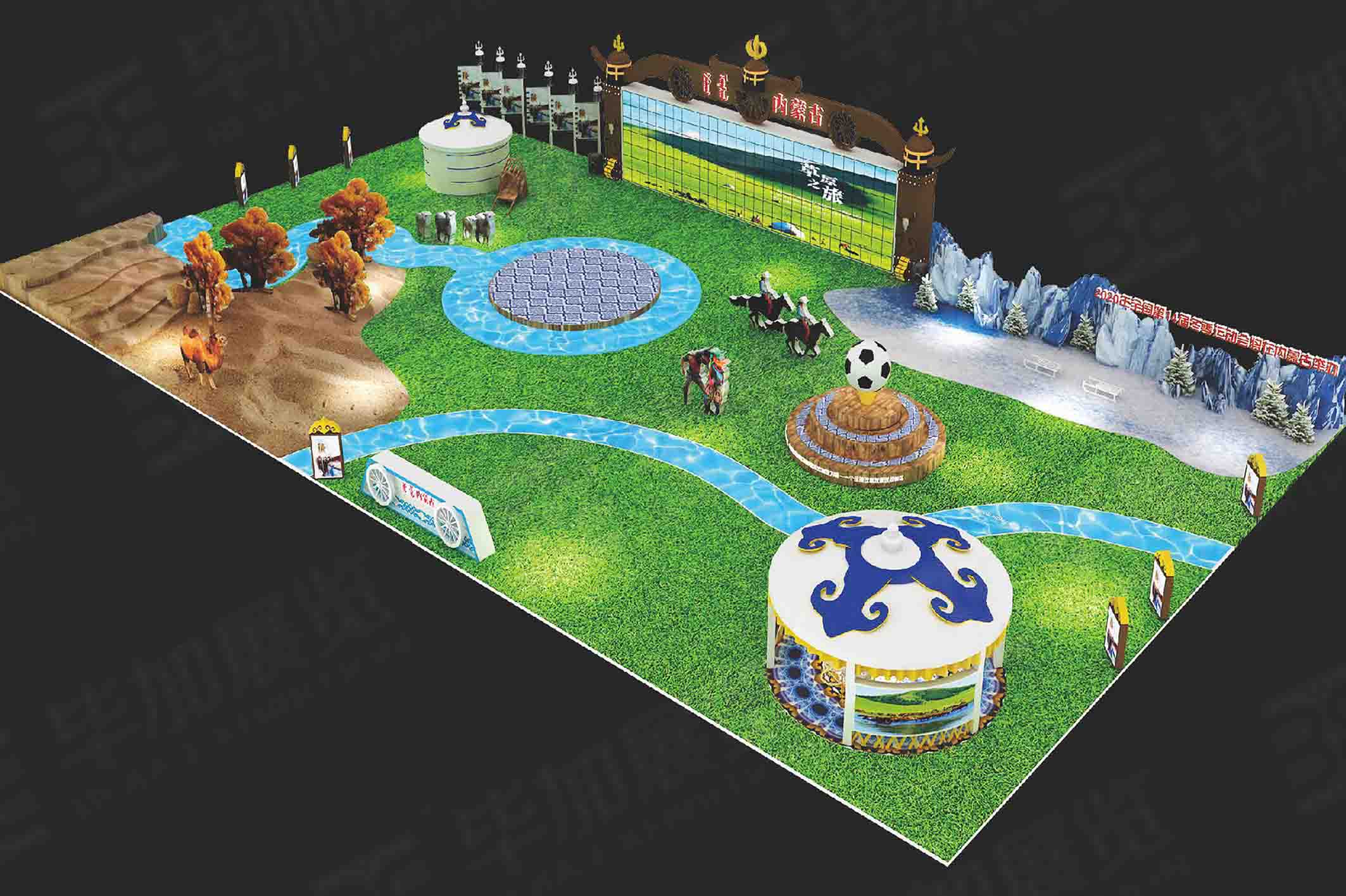 旅游展展位設計-內蒙古