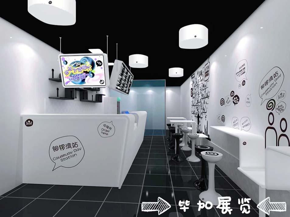 專賣店·店鋪搭建設計-多風格