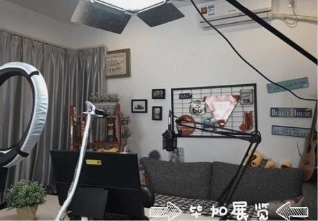 网红直播间背景打造-室内室外搭建设计