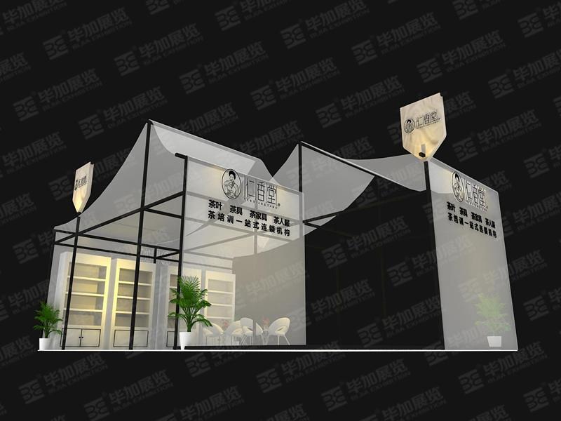 茶博会展台搭建设计-仁香堂