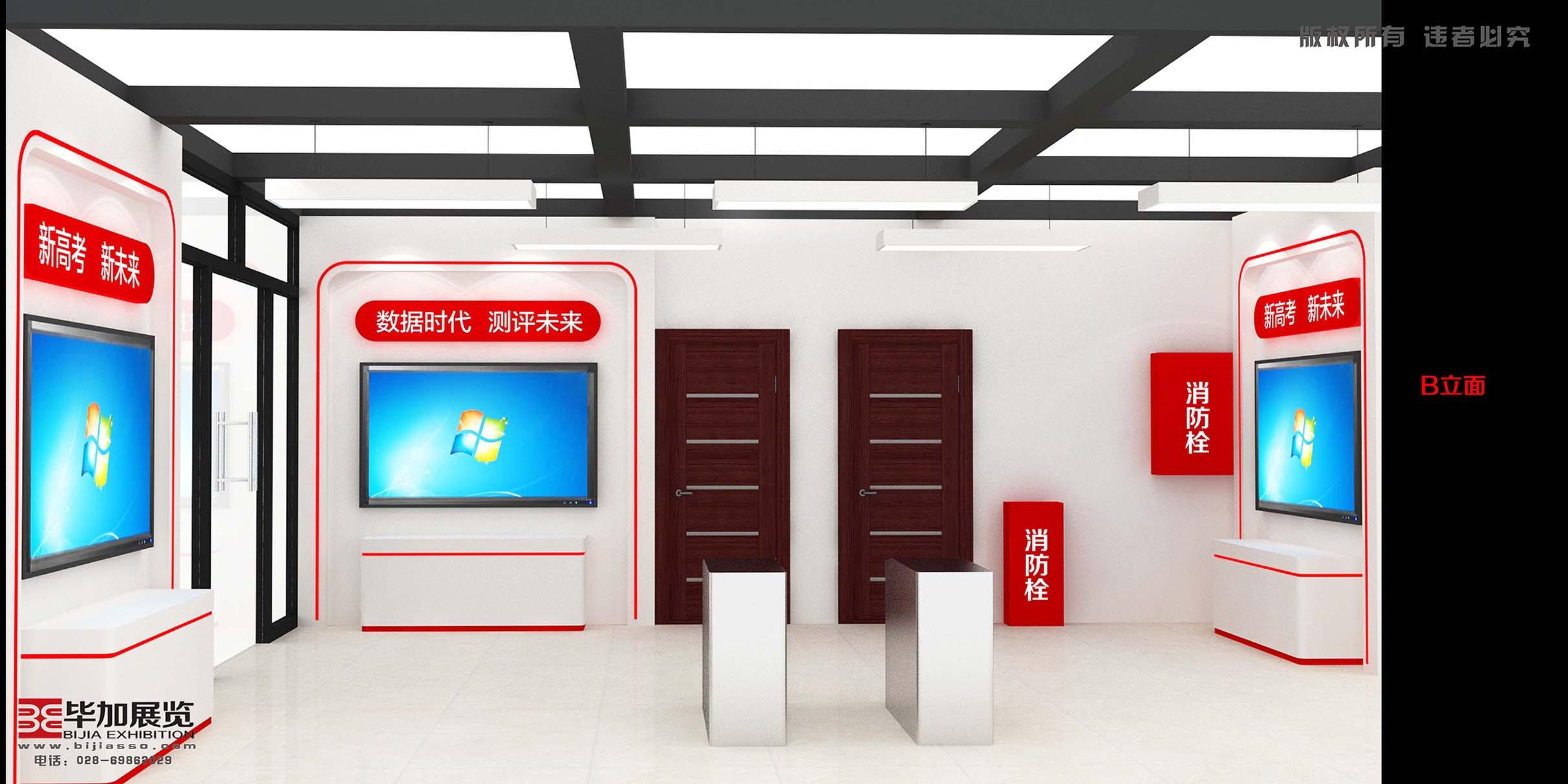 成都展厅设计-水晶球