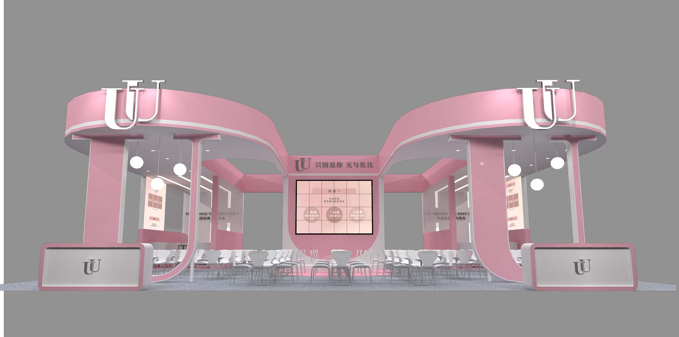 美博会展位设计搭建-玛姿宝