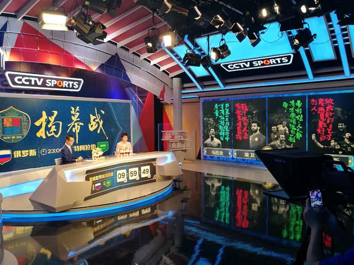 直播间直播室设计搭建—央视世界杯