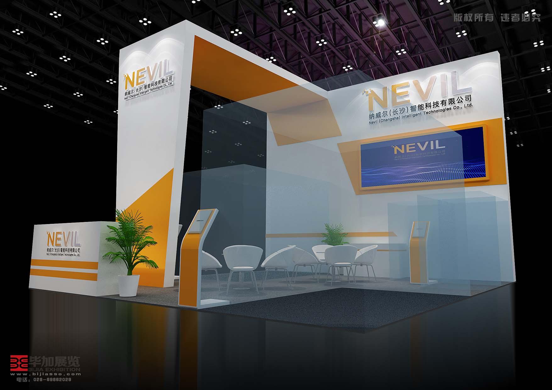 制药机械展展位设计搭建-纳威尔