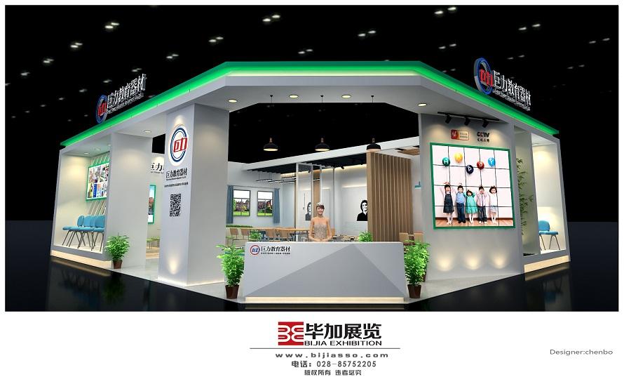 2021成都教育装备展 2021第80届中国教育装备展示会10月23日开展