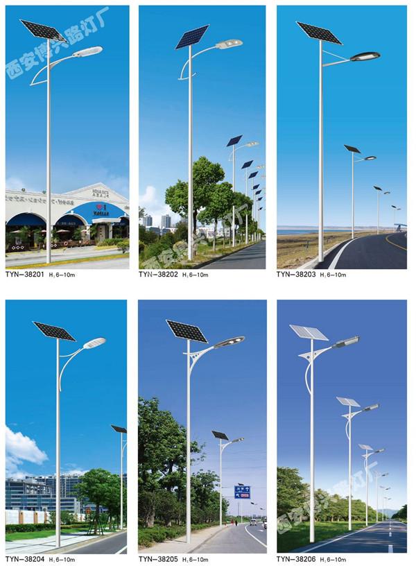太陽能路燈安裝