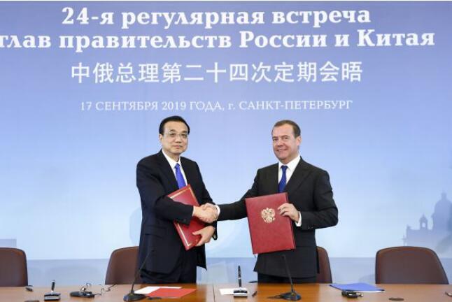 国务院总理李总理同俄罗斯总理梅德韦杰夫签署公报