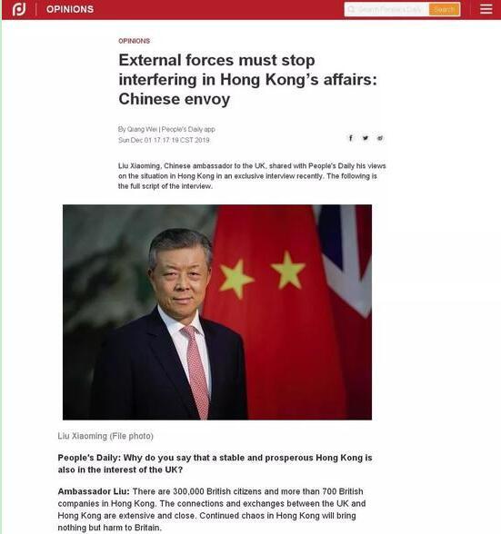 刘晓明大使就香港问题接受《人民日报》记者专访