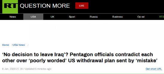 """伊拉克下""""驱逐令"""" 美防长:美军没有计划离开伊拉克"""