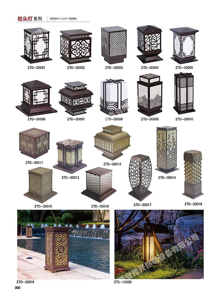 方形简约柱头灯