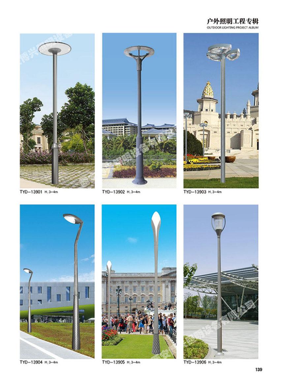現代庭院燈4