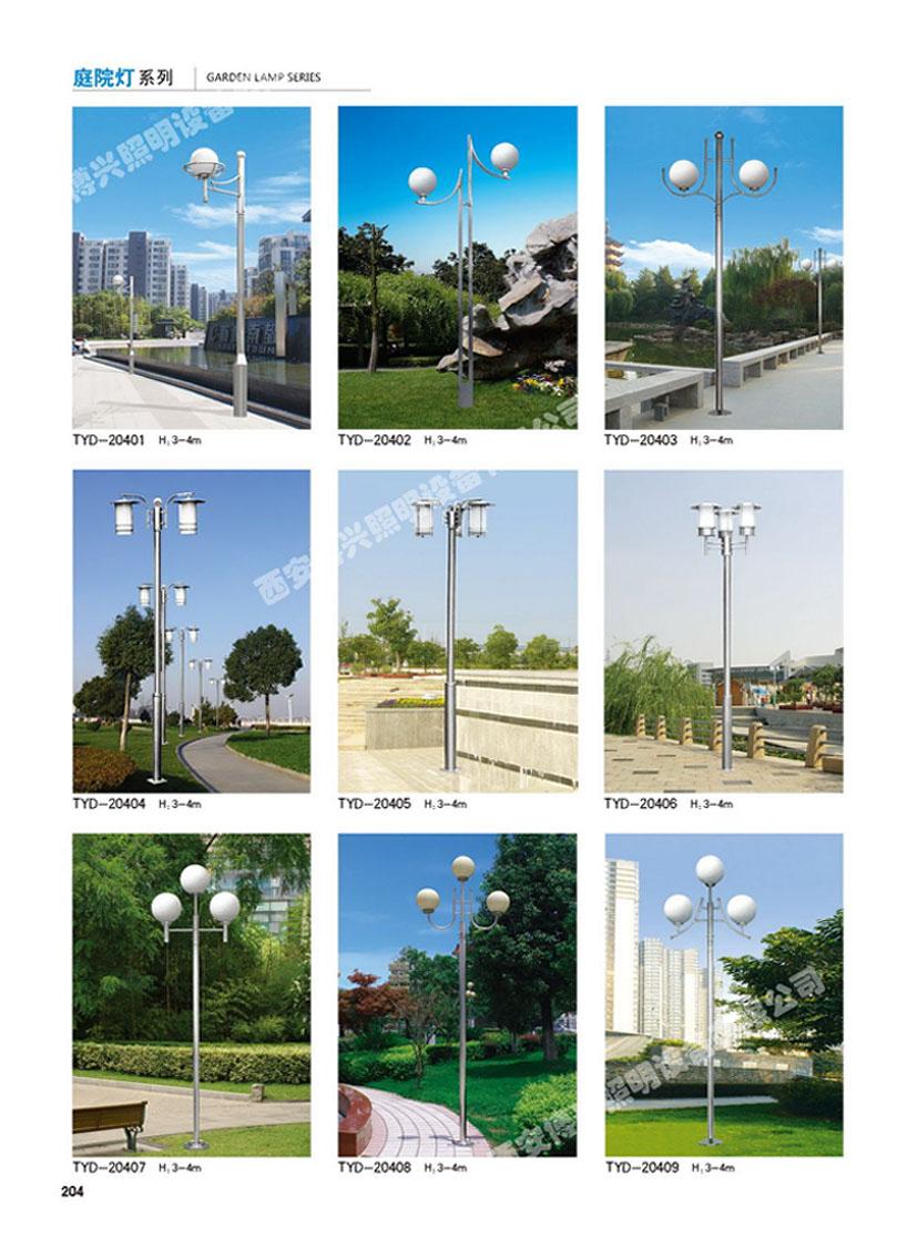 現代庭院燈5