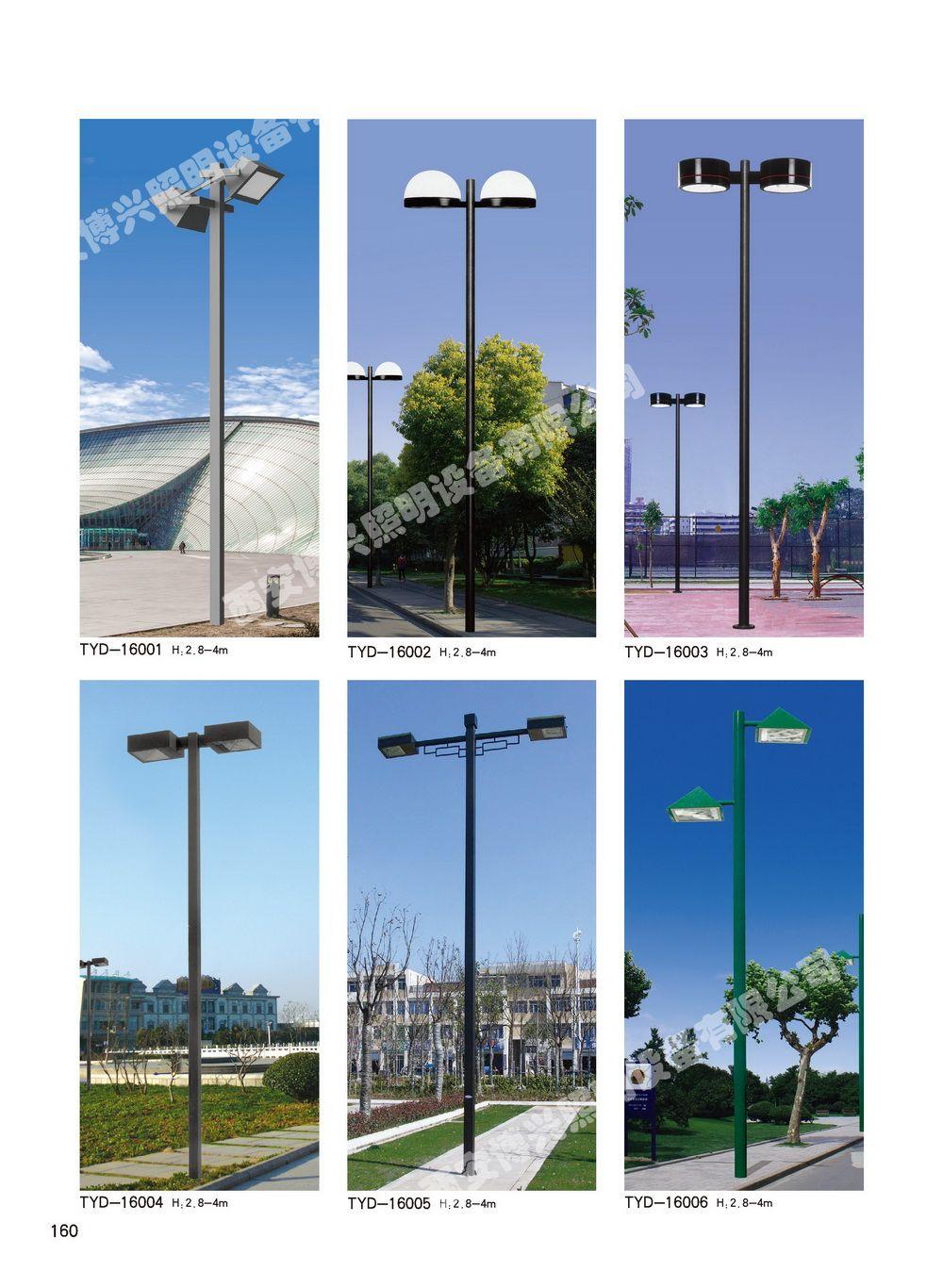 現代庭院燈1