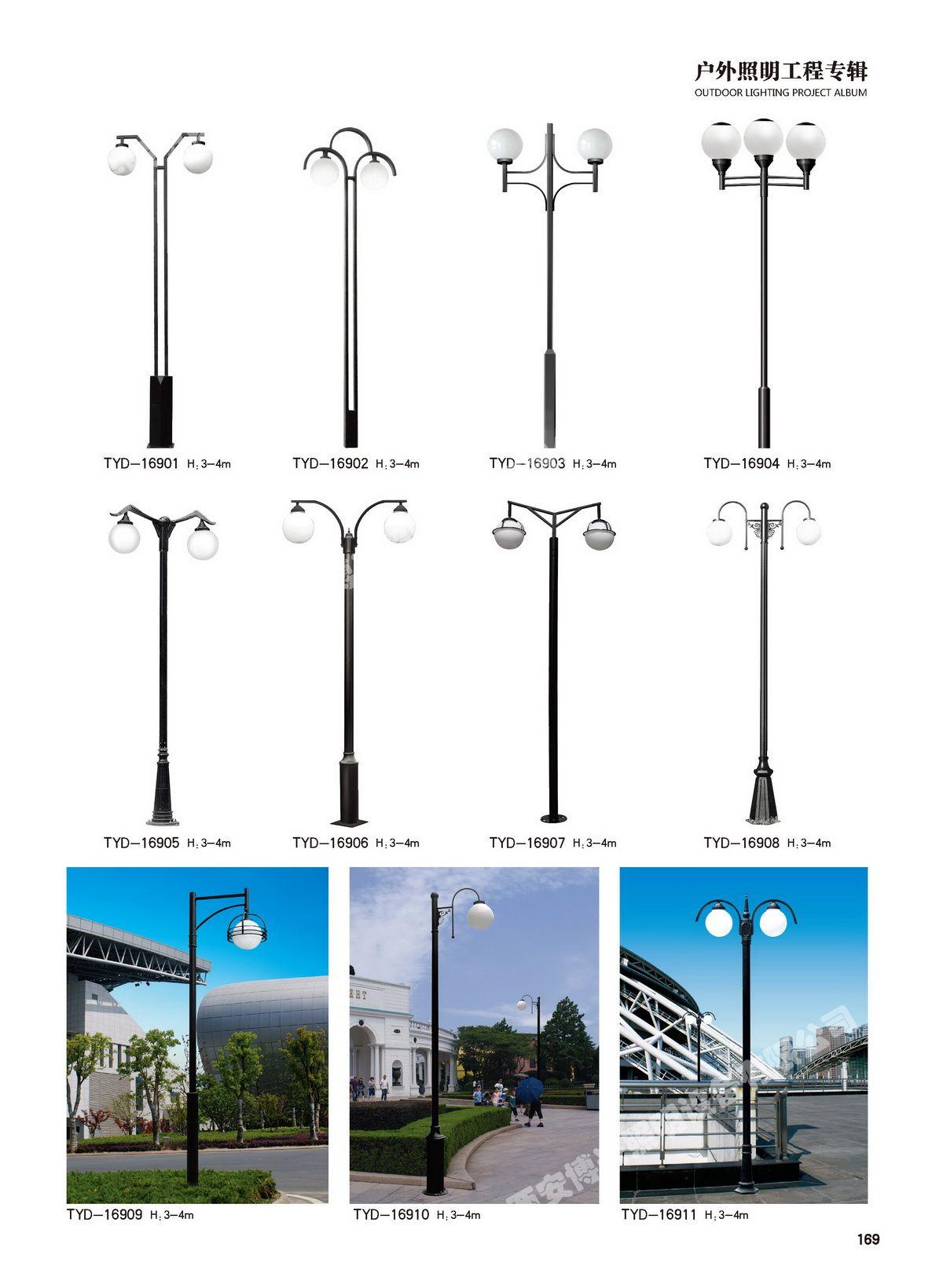 現代庭院燈2