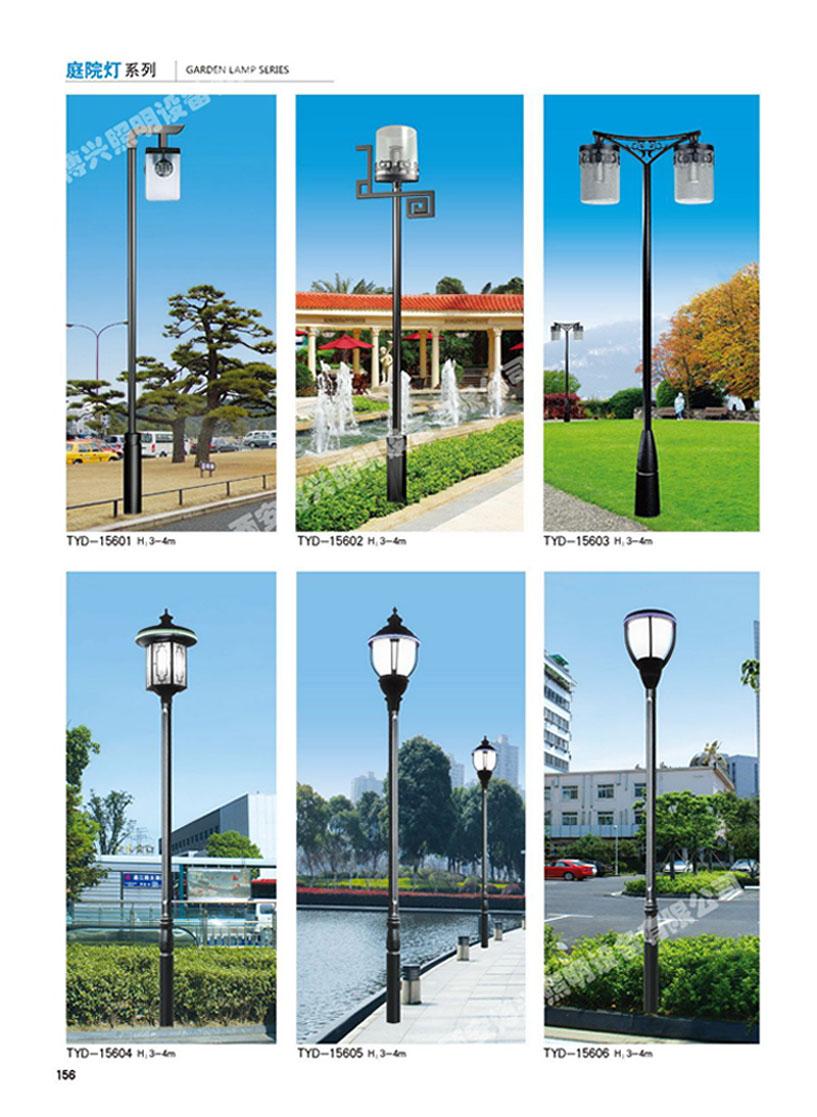 現代庭院燈3